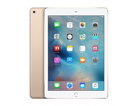 location iPad Air